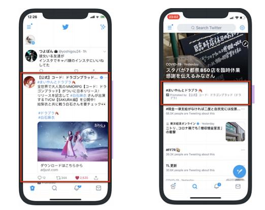 Twitter如何俘获日本用户-游戏